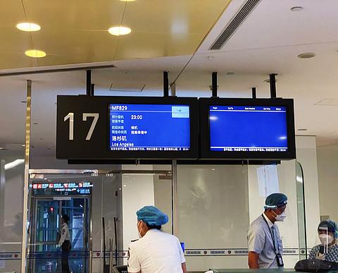 【远渡重洋 白鹭相伴】厦门航空MF829国际中转随笔