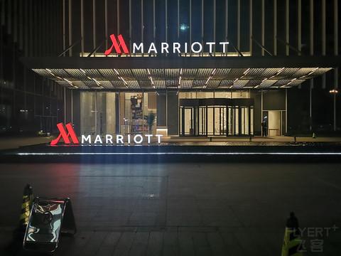 【万豪丨MARRIOTT】金华万豪酒店探店报告