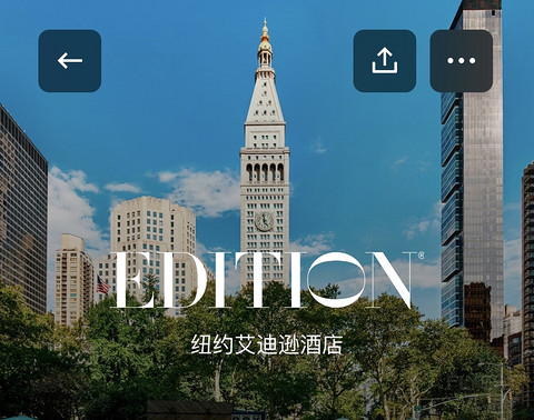 Edition NYC|纽约麦迪逊广场艾迪逊酒店Deluxe Room