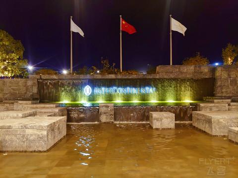 国展中心上海洲际--小金卡的惊喜体验!