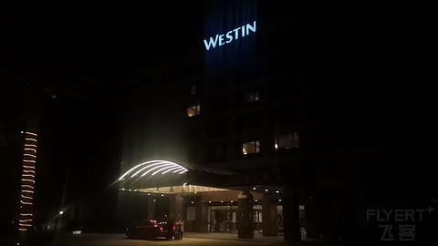 Westin SFO旧金山机场威斯汀 Report