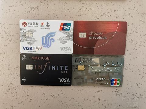 信用卡征文#Less is More 由繁入简的信用卡生活