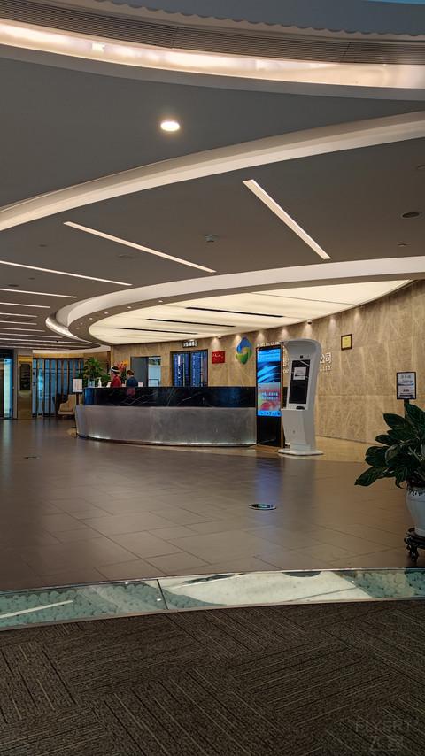 上海虹桥机场21米层休息室体验报告