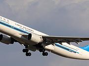 【大陆航司商务舱座椅盘点-7】A330篇(三)