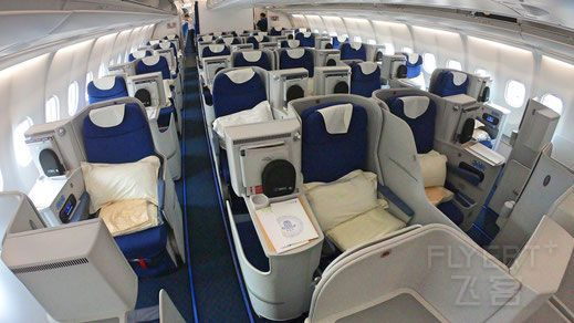 china-southern-airlines-new-business-class (1).jpg