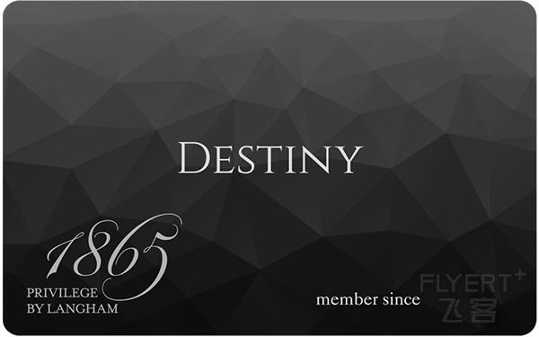 imgCard_Destiny.png