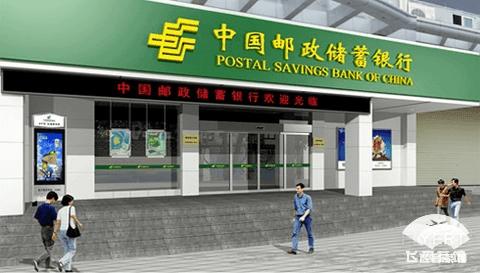 每月1000元!邮储银联信用卡跨境笔笔返现1%及云闪付红包活动