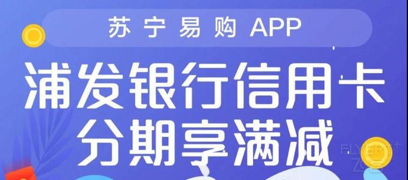 寰俊鍥剧墖_20210221005505.jpg