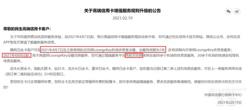 寰俊鍥剧墖_20210220215310.png
