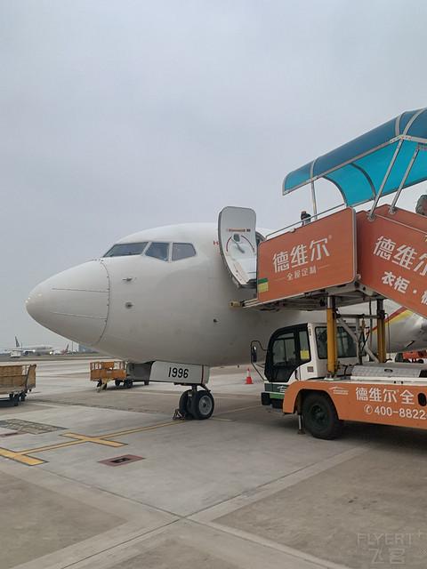 【海南航空】HU7388 乌鲁木齐至广州 经济舱 飞行报告 V1.0