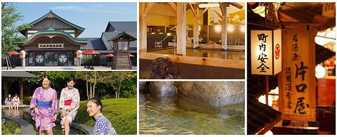 JCB信用卡日本旅游优惠合集:景点、美食、温泉、百货、交通等