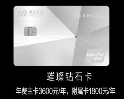 【飞客福利】申卡再享15000飞米!这张钻卡会取代AE白在飞客心中的位置吗?