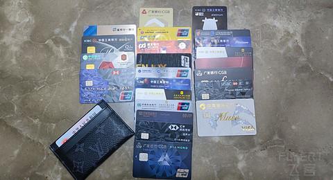 三年飞客,盘一下自身用卡情况