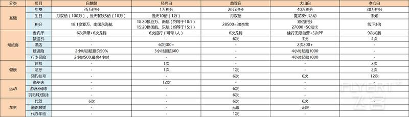 寰俊鍥剧墖_20210330195744.png
