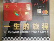 #申卡建议(一)#信用卡入坑总结