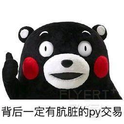 src=http___img.tukexw.com_img_0fbf8238381e8c42.jpg&refer=http___img.tukexw.jpg