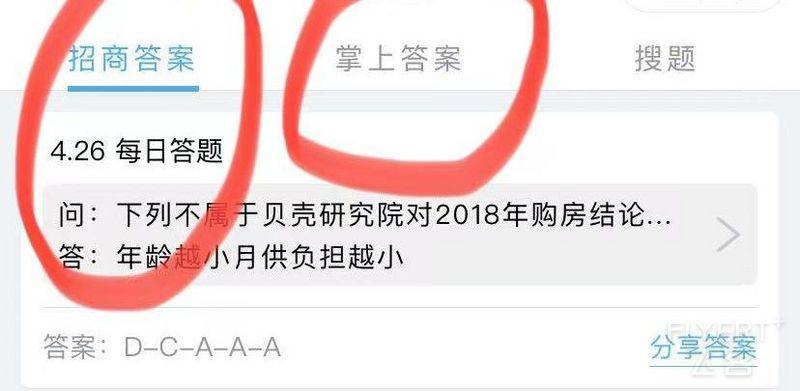 寰俊鍥剧墖_20210426193935 - 鍓湰.jpg