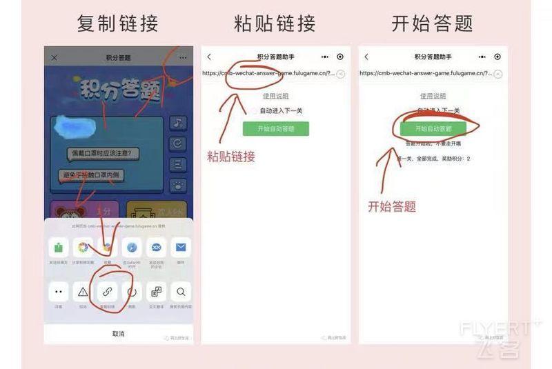 寰俊鍥剧墖_20210426193947.jpg