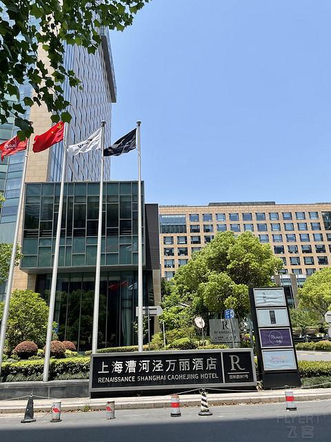 【上海漕河泾万丽】不知名套房首发?