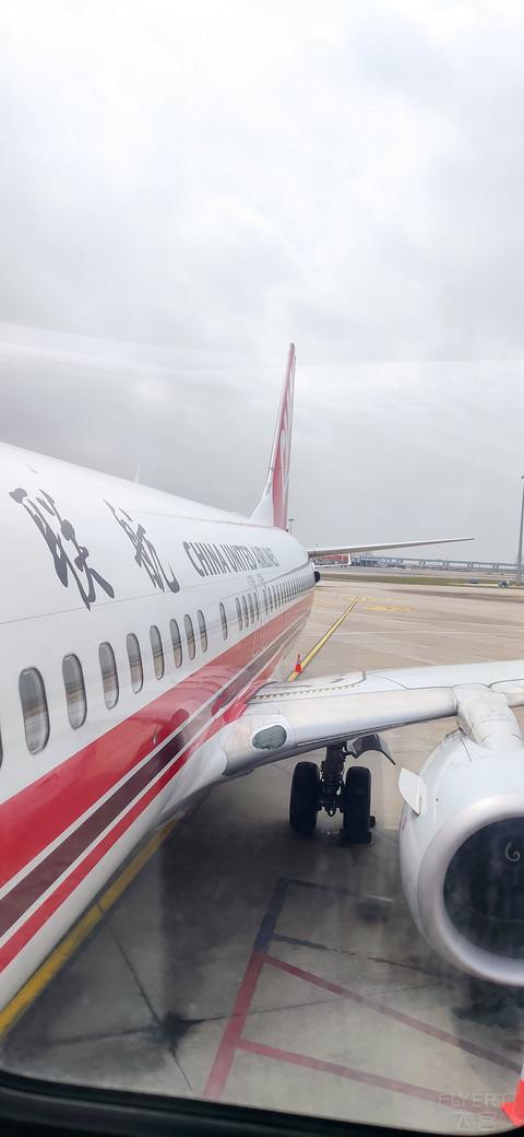 【补发】中国联合航空 KN5856 深圳宝安 - 北京大兴 B737-800 飞行记录