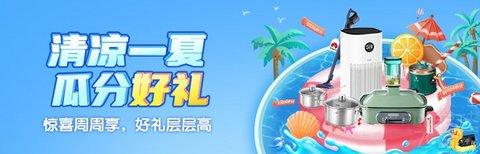 上海银行6月瓜分好礼,满88元享抽奖1次、周周达标最高享8万积分