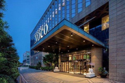 【周末节假日不加价】¥1299起/2晚--杭州明豪voco酒店度假套餐