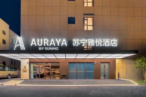 【端午不加价】¥658/2晚--上海国际旅游度假区苏宁雅悦酒店度假套餐