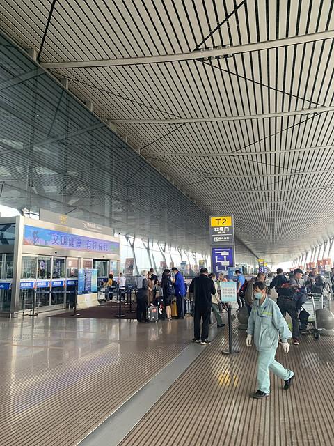【天津航空】GS7524 贵阳至乌鲁木齐 经济舱 飞行报告 V1.0