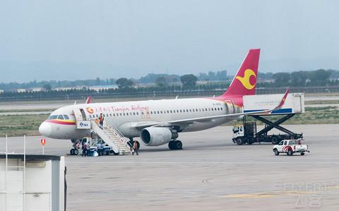 #趁初夏,去旅行#  让我一次浪个够,天津航空刷段体验