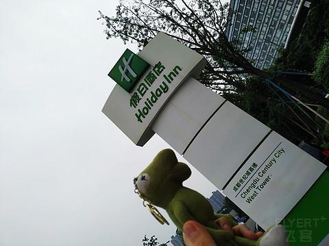 #趁初夏,去旅行#成都世纪城假日酒店:厚道依旧,送早+欢乐时光,在酒廊健个身