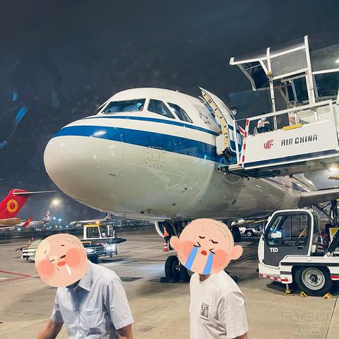 【Gay都沦陷之少女迷情】CA4334 CAN- CTU公务舱体验