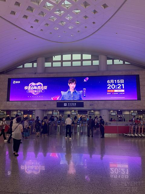 【海南航空】HU7862 杭州至西安 经济舱 飞行报告 V1.0