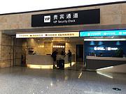 同机往返的体验-<em>杭州</em>-海口往返之旅