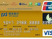 #信用卡征文# 广发三方卡使用半年小结