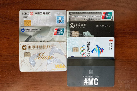 #MC出品# #信用卡征文#轻奢商旅度假持卡分享