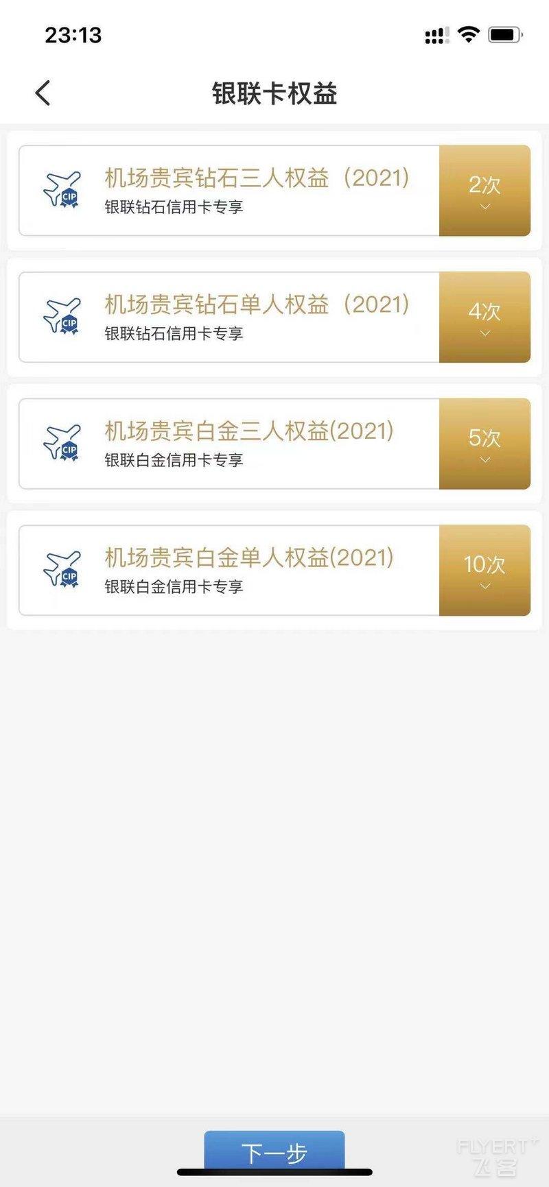 寰俊鍥剧墖_20210722100717.jpg
