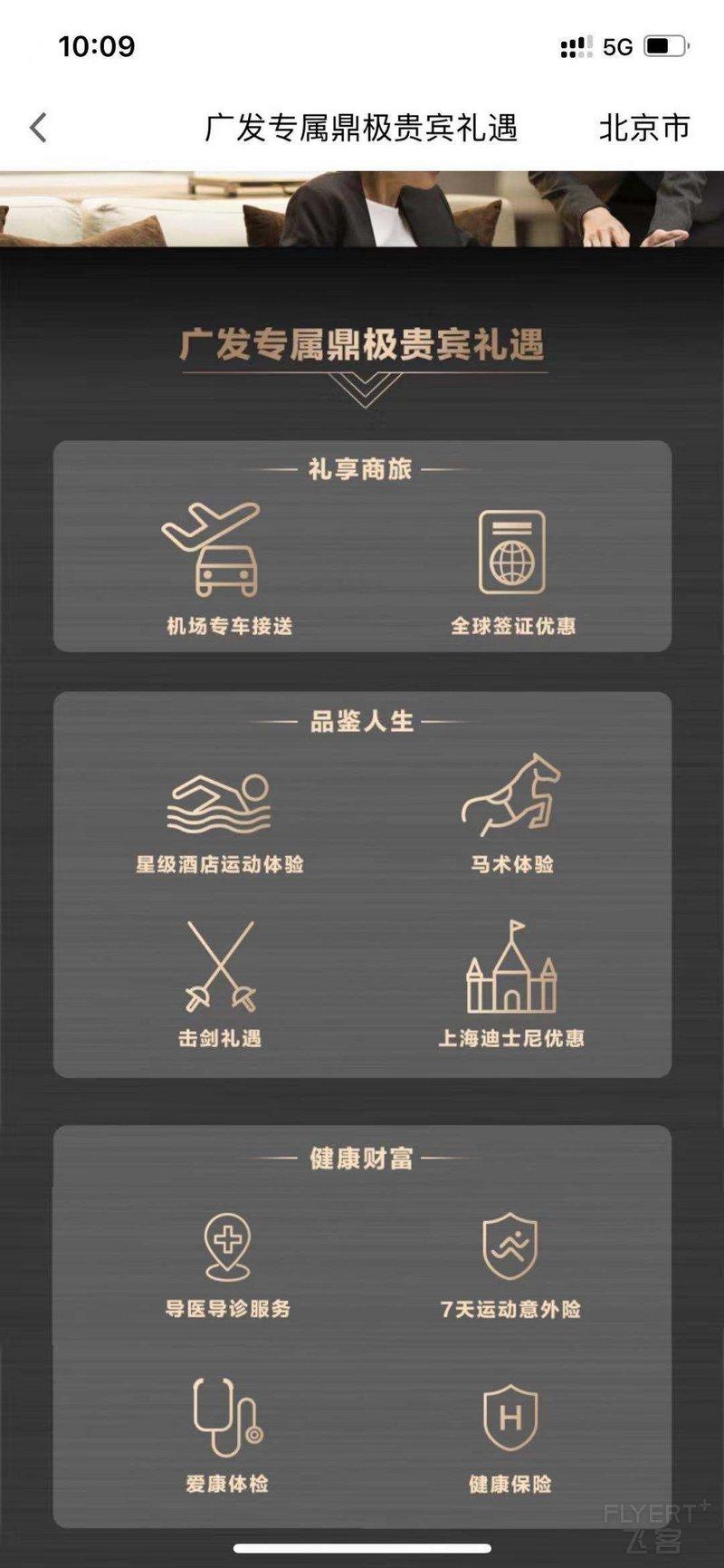 寰俊鍥剧墖_20210722100937.jpg
