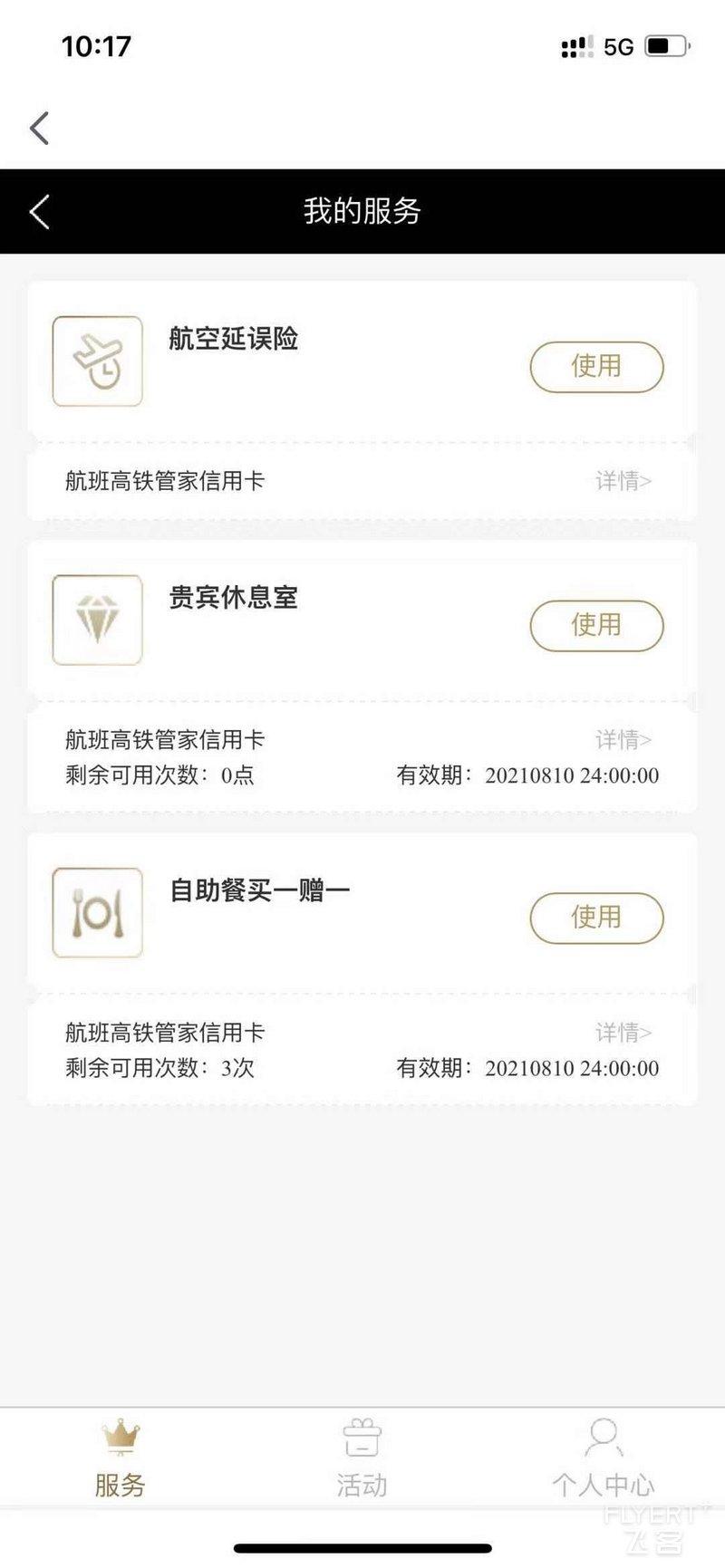 寰俊鍥剧墖_20210722101838.jpg