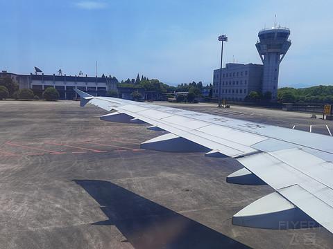 飞行体验-黄山屯溪国际机场 TXN