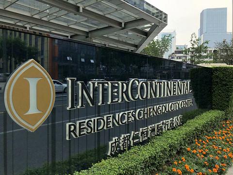 全新公寓&私人宅邸——成都仁恒InterContinental Residences初体验