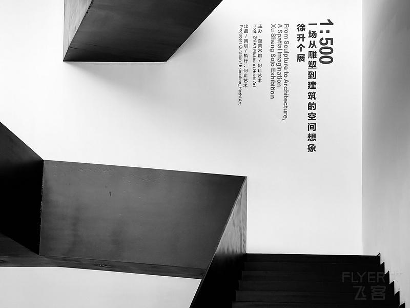 寰俊鍥剧墖_20210725193523.jpg