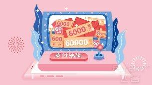 兴业银行x银联客户中秋奖赏计划,最高领取999元刷卡金
