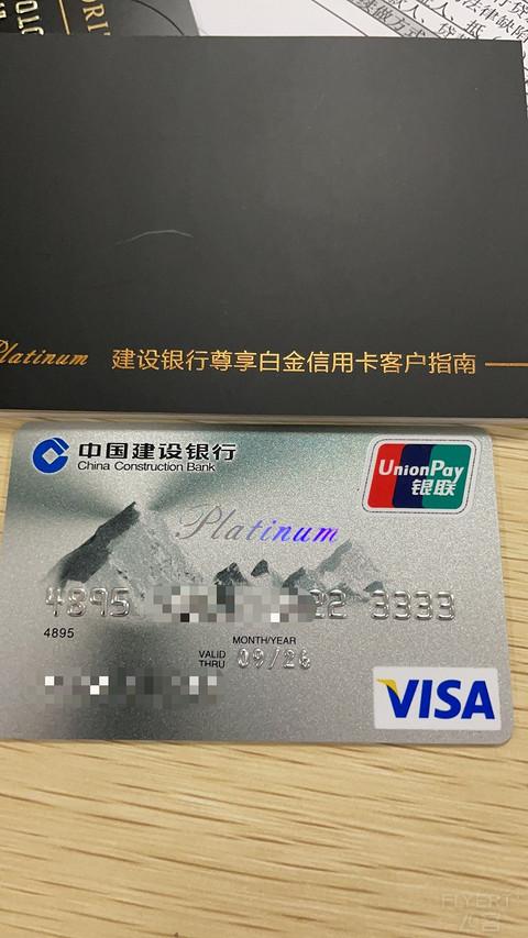 大山白--毕业后的第一张信用卡