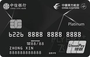 src=http---www.cardbaobao.com-asset-uploads-newcards-5bbef455314474a298d60eafc34.jpeg