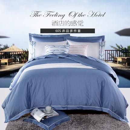 酒店床上用品四件套纯棉1.8m床全棉贡缎绣花六件套床单被套