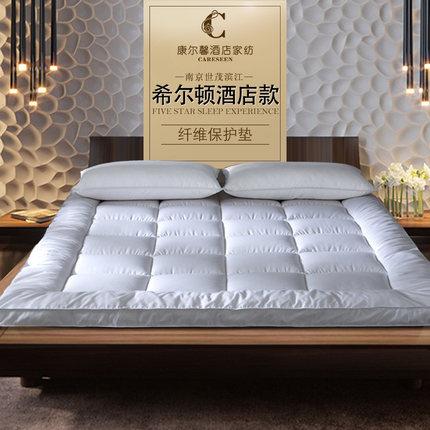 世茂希尔顿五星级酒店保护垫子床垫垫被褥子软垫