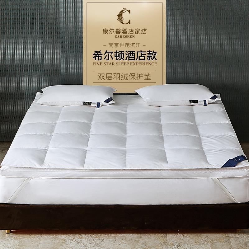 世茂希尔顿授权双层羽绒床垫酒店床垫褥子双人家用床白鹅绒床垫软垫