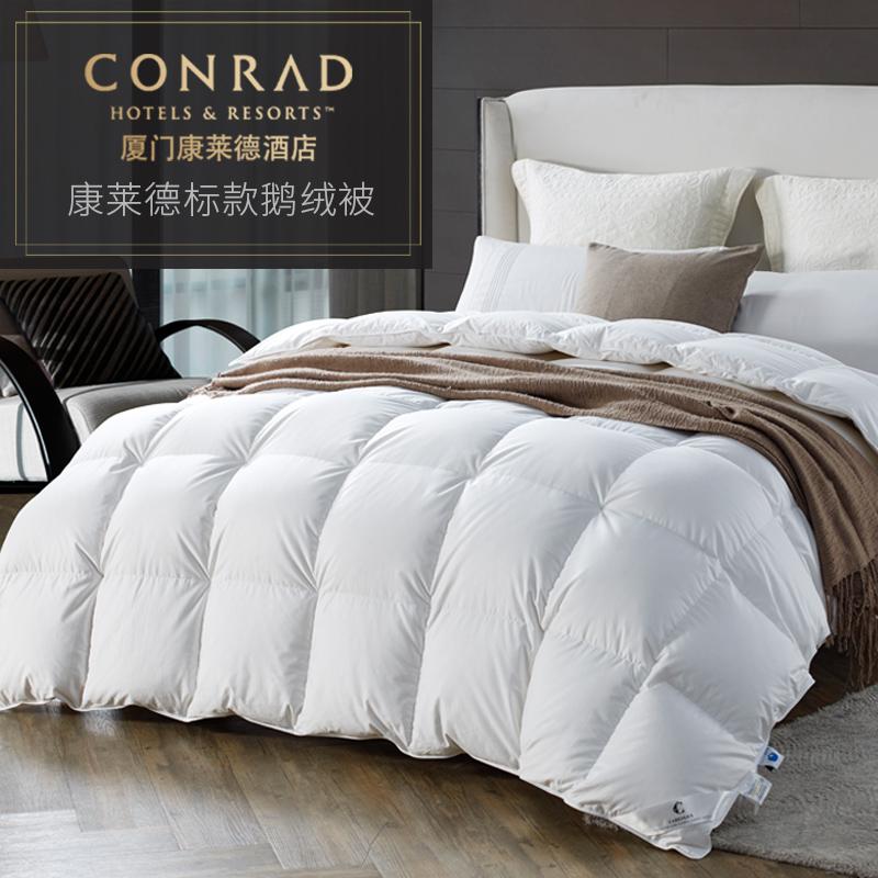 厦门康莱德五星级酒店总统套房100支羽绒被95白鹅绒加厚冬被双人
