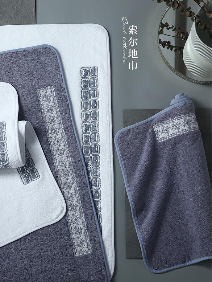 五星酒店品质索尔地巾简约风全棉吸水浴室地垫卫生间进门口家用地垫
