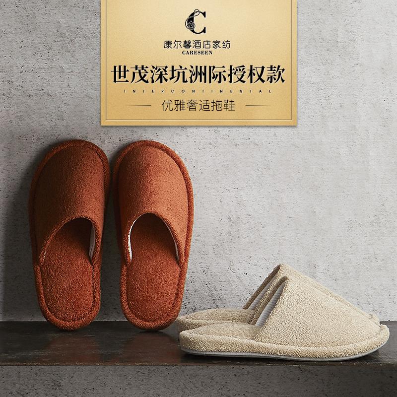 世茂深坑洲际授权酒店棉拖鞋男女士居家防滑保暖情侣室内拖鞋冬
